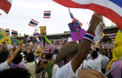 Photos submitted for 2nd National Survey of the Thai People
