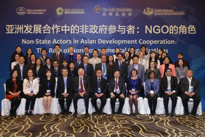 Last month, government officials, NGO leaders, and development experts from more than 10 countries gathered in Beijing for the 14th meeting of the Asian Approaches to Development Cooperation (AADC).