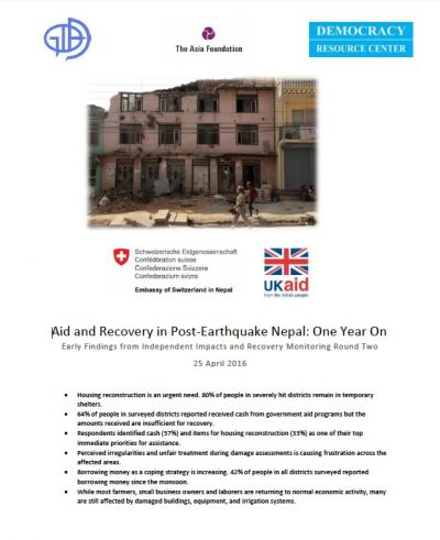 IRM Nepal Publication Cover