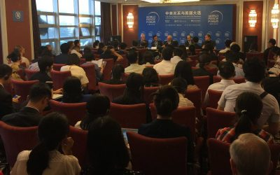 Conversation with Four Leading China Experts at the World Peace Forum