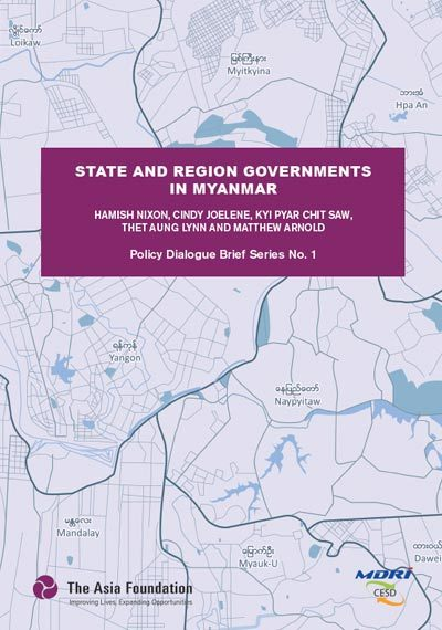 Policy Dialogue Brief number 1 cover