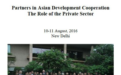 Partners in Asian Development Cooperation: The Role of Non-governmental Organizations cover