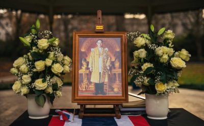 His Majesty King Bhumibol.