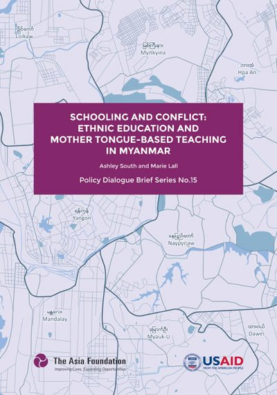 Policy Dialogue Brief Series No. 15: Schooling and Conflict cover image