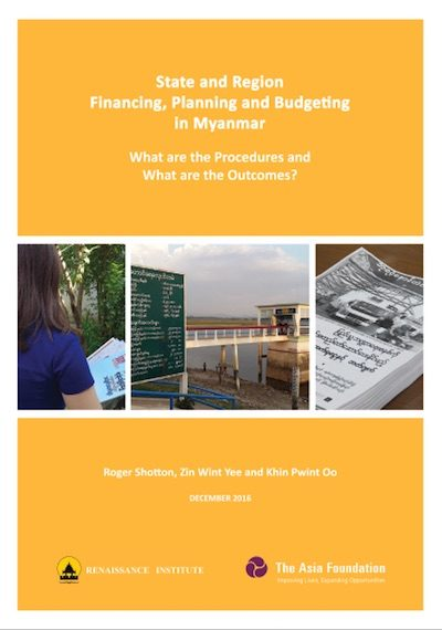 State and Region Financing, Budgeting and Planning in Myanmar cover image