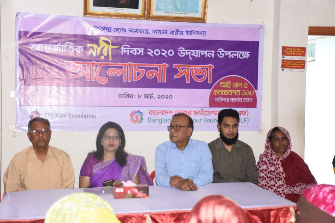 Several people in a panel to discuss working conditions in the Bangladesh tannery sector