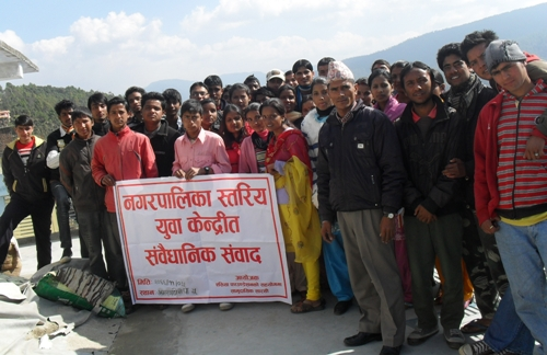Young people participate in town hall meeting in Nepal