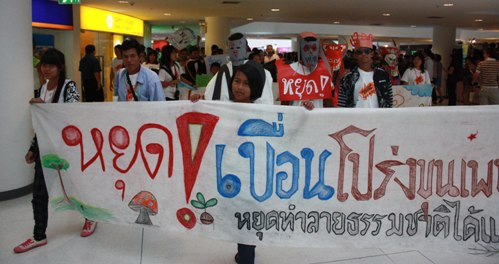 Thailand Youth forum