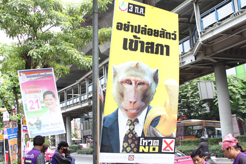 Thai election campaigns
