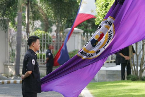 Supreme Court flag in the Philippines