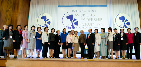 Womens Leadership Forum