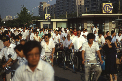 A crowd in Beijing