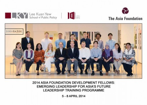 Asian Development Fellows